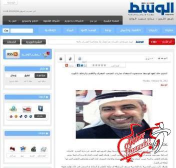 بالصورة .. الفهد : القادسية على استعداد تام لاستضافة مباريات الفرق المصرية