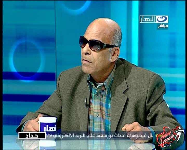 فيديو .. فرغلى ع الهوا : مش بورسعيد اللى يعاقبها الأهلى .. ولن ندخله 10 سنوات مش 5 بس