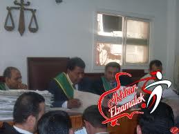 28 فبراير اخر موعد للنطق بالحكم في قضية بند الـ 8 سنوات