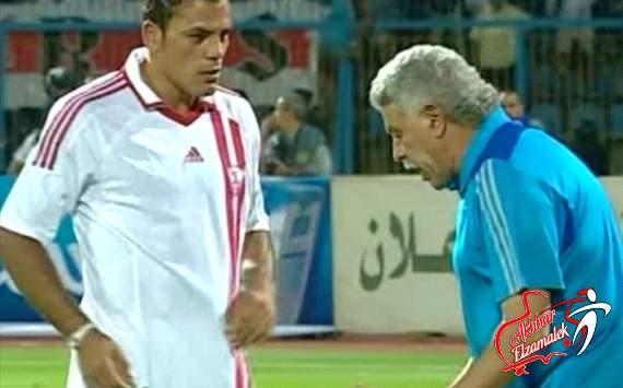 """فيديو .. إمام لجماهير الزمالك : """"اطمنوا شحاتة مش هيمشى"""""""