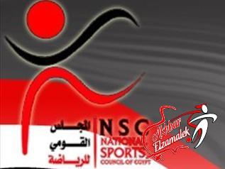 """فيديو .. منصور: المنظومة الرياضية """"واقعة"""" في مصر"""