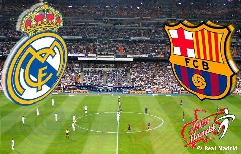 ريال مدريد يصعد إلى دور السته عشر لكأس أسبانيا