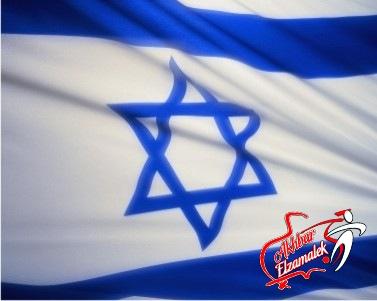 رفض أوربي لاستضافة إسرائيل بطولة كأس الأمم الأوروبيةالمقبلة للشباب