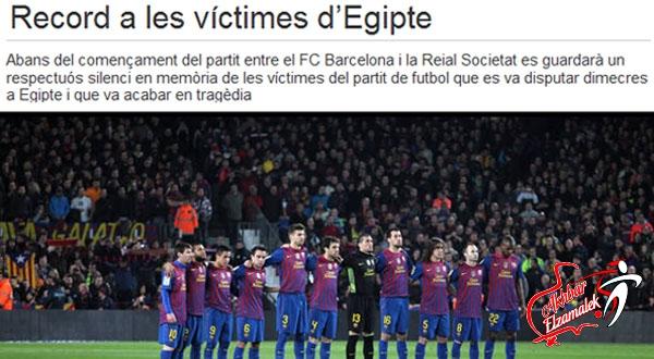 برشلونة يفاوض ثلاثي دورتموند لتحطيم ريال مدريد نفسيا