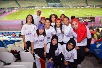بالصور  .بطلات الأولمبياد الخاص المصري يساندون منتخب مصر