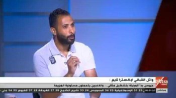 وائل القباني :  الاهلي لم يقنعني والاسماعيلي يسير بخطى ثابتة وبيراميدز يتحسن