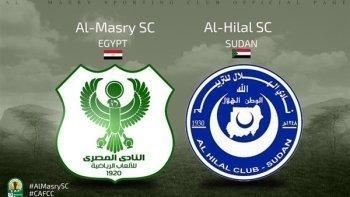بث مباشر | مشاهدة مباراة المصري والهلال السوداني بالكونفدرالية