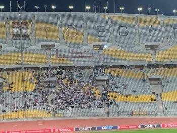 الزمالك يخفض  أسعار تذاكر مباراة بترو أتليتكو الأنجولي ويعلن اماكن توزيعها فى القاهرة والإسكندرية