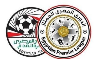 في بيان رسمي | اتحاد الكرة يحسم الجدل حول إلغاء الهبوط