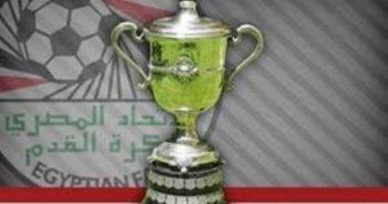 الجبلاية تعلن موعد نهائي كأس مصر