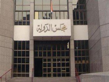قرار جديد من القضاء الإداري في دعوى العتال لوقف انتخابات الزمالك