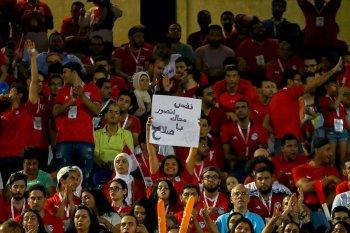 الأمن يحدد رسميًا أعداد الجماهير في ودية مصر وبتسوانا