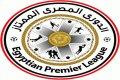 مباريات اليوم والقنوات الناقلة | الدوري المصري يعود من جديد بـ 4 مواجهات ساخنة