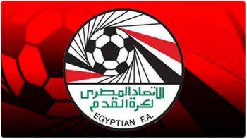 اتحاد الكرة يصدر بيان رسمي بشأن انتظام مسابقة الدوري وتحديد موعد مباراة القمة
