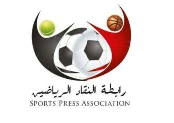 استفتاء رابطة النقاد الرياضيين لاختيار الافضل بمشاركة نجوم الزمالك