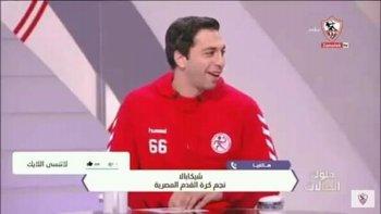 احمد الأحمر يتحدث عن فوز منتخب اليد بكأس أفريقيا