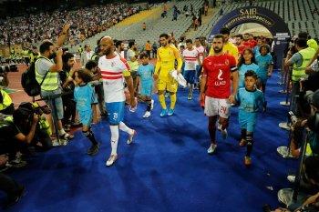 رسميًا | قناة مفتوحة تعلن اذاعة مباراة الزمالك والأهلي في السوبر المصري