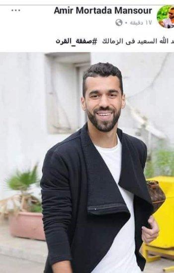 """مفاجآت نارية فى ملف تجديد """"أحمد فتحي"""" وعبد الحميد الاهلى يخشى تكرار سيناريو السعيد"""