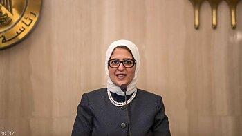 وزارة الصحة ترد على حقيقة دخول هالة زايد العزل بسبب إصابتها بكورونا
