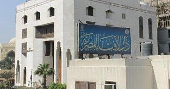 اليوم | الإفتاء تستطلع هلال شهر شوال .. تعرف على موعد الاعلان عن أول أيام عيد الفطر