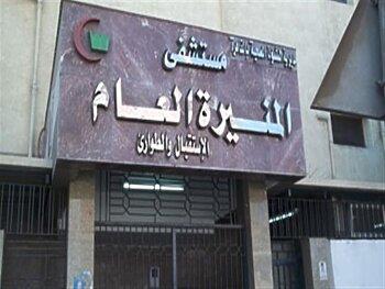 استقالة جماعية لأطباء مستشفى المنيرة بعد وفاة الدكتور وليد يحيى