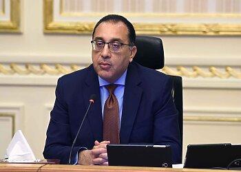 عاجل | بيان هام من مجلس الوزراء