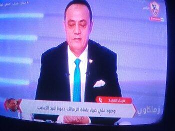 الغندور يكشف رحيل طارق يحيى عن قناة الزمالك وظهور ثنائي جديد فى برنامج  زملكاوي