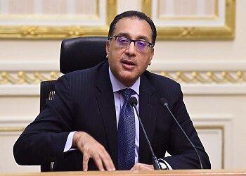 عاجل. مجلس الوزراء يعدل أجازة 30 يونيو