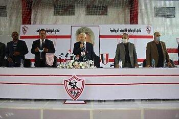 عااااجل منع مرتضى منصور من   قناة الزمالك ..سر إنقطاع البث المباشر مرتين ليلة إجتماع الجمعية العمومية