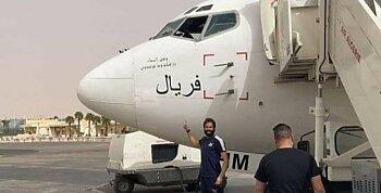 نكشف اسرار  خطيرة  عن فضيحة الطائرة  فريال  120 دولار سبب الازمة