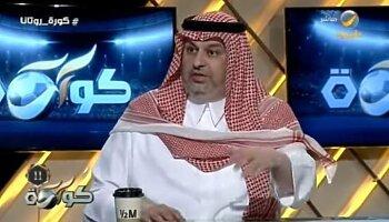 الأمير عبد الله بن مساعد: أنا مشجع زملكاوي ويخشى من تكرار سيناريو الكرة المصرية في السعودية