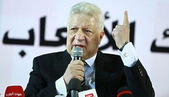 أول تحرك رسمي من مرتضى منصور للإطاحة بلجنة حسين لبيب