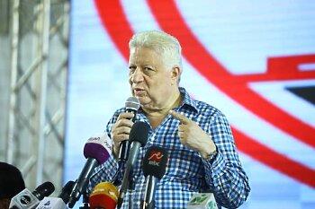 بعد اقتراب عودته .. محمود الخطيب يبدأ إجراءات حبس مرتضى منصور